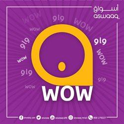Aswaaq catalogue ( 2 days ago )