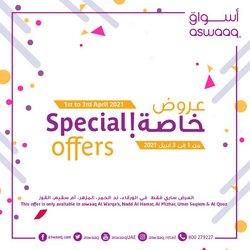 Aswaaq catalogue ( Expired )