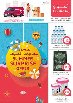 Aswaaq offers in the Aswaaq catalogue ( 5 days left)