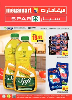Megamart offers in the Sharjah catalogue