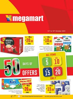 Megamart offers in the Megamart catalogue ( Expires tomorrow)