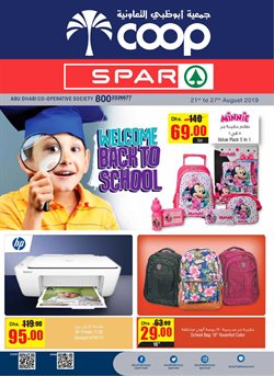 Spar offers in the Abu Dhabi catalogue