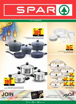Spar catalogue in Ajman ( 4 days left )