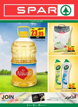 Groceries offers in the Spar catalogue in Abu Dhabi ( 1 day ago )