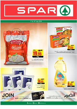 Groceries offers in the Spar catalogue in Sila ( 6 days left )