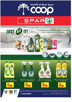 Groceries offers in the Spar catalogue in Al Ain ( 8 days left )