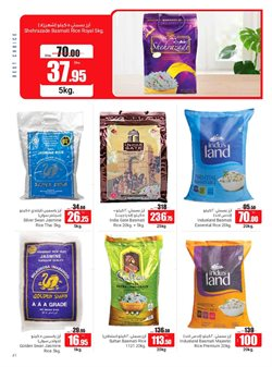 Offers of Rice in Spar