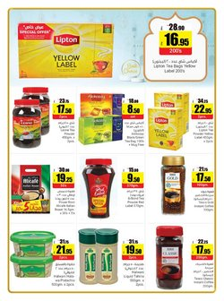Offers of Instant coffee in Spar