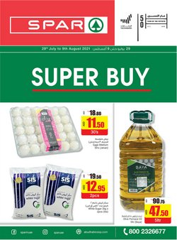 Groceries offers in the Spar catalogue ( Published today)