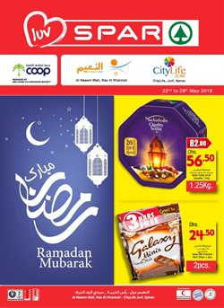 Spar offers in the Sila catalogue