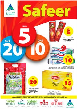 Carrefour Sharjah - Carrefour Sharjah City Center | Offers & Contact