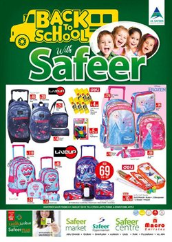 Safeer Market offers in the Sharjah catalogue