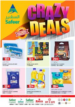 Safeer Market catalogue ( 1 day ago )