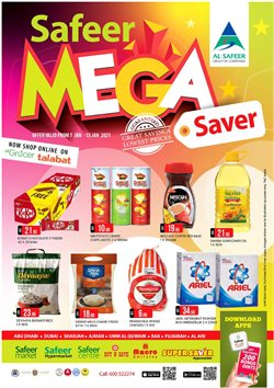 Safeer Market catalogue ( Expired )