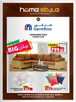 Safeer Market catalogue ( 3 days ago )