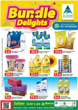 Groceries offers in the Safeer Market catalogue ( Expires tomorrow)