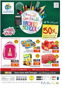 Union Coop offers in the Abu Dhabi catalogue