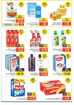Offers of Bags in Union Coop