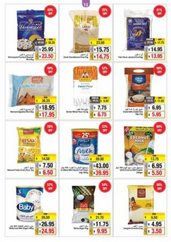 Offers of Sugar in Union Coop