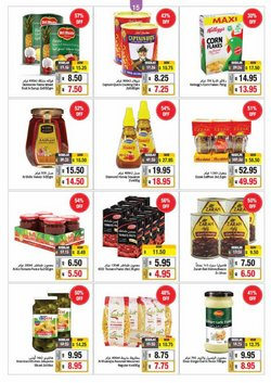 Offers of Top in Union Coop