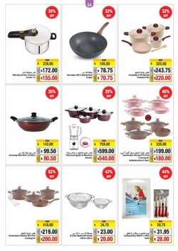 Offers of Crafts in Union Coop