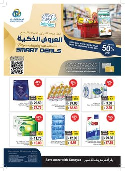 Groceries offers in the Union Coop catalogue ( 1 day ago)