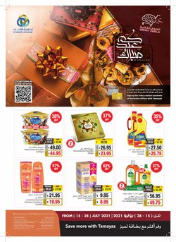 Groceries offers in the Union Coop catalogue ( 2 days left)
