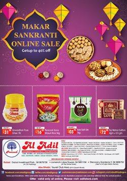 Al Adil catalogue ( Expired )