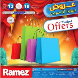 Ramez offers in the Abu Dhabi catalogue
