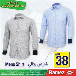 Ramez catalogue ( Expires tomorrow )