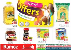 Ramez catalogue ( Expired )
