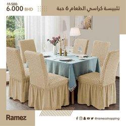 Ramez catalogue ( Expires today )
