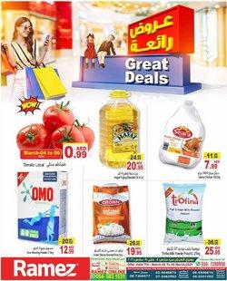 Ramez catalogue ( 2 days left )
