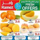 Groceries offers in the Ramez catalogue in Dubai ( Expires tomorrow )