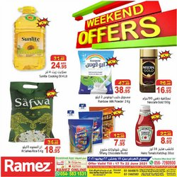 Groceries offers in the Ramez catalogue ( Expires today)