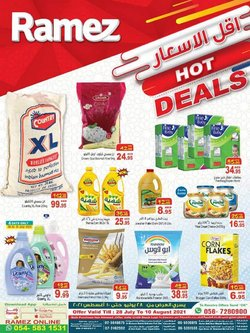 Groceries offers in the Ramez catalogue ( 5 days left)