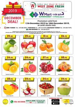 West Zone Fresh offers in the Dubai catalogue