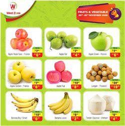 West Zone Fresh catalogue ( Expires tomorrow )