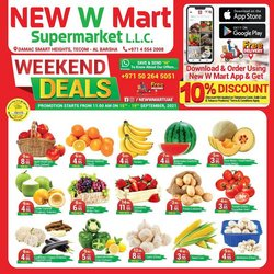 West Zone Fresh offers in the West Zone Fresh catalogue ( Expires tomorrow)