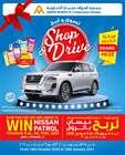 Ajman Market catalogue ( More than a month )