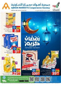 Ajman Market catalogue ( Expired )