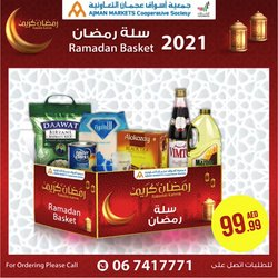 Ajman Market catalogue ( 6 days left )