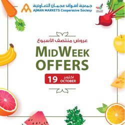 Groceries offers in the Ajman Market catalogue ( Published today)
