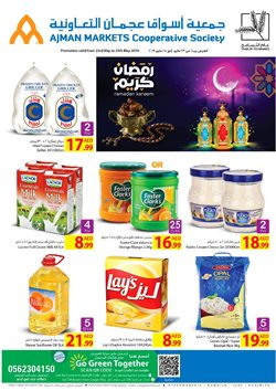 Groceries offers in the Ajman Market catalogue in Al Dhaid