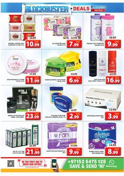 Offers of Soap in Grand Hyper