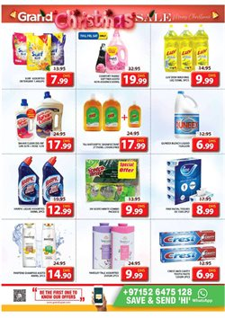 Offers of Shampoo in Grand Hyper