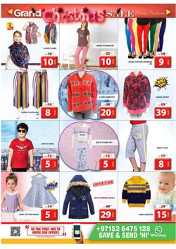 Offers of Jersey in Grand Hyper
