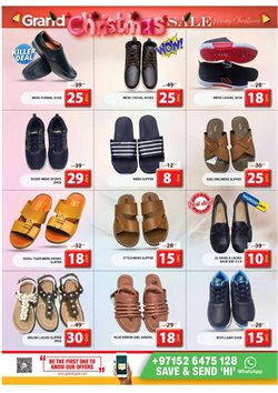 Offers of Shoes in Grand Hyper