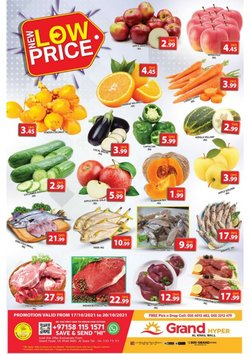 Grand Hyper offers in the Grand Hyper catalogue ( Published today)