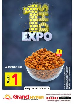 Groceries offers in the Grand Hyper catalogue ( Expires today)